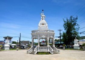 Carcar : Cebu's Southroad Star