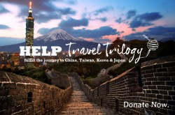 Donate to Travel Trilogy