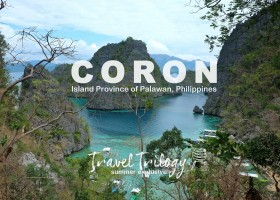Coron | Palawan's Best Island Destination