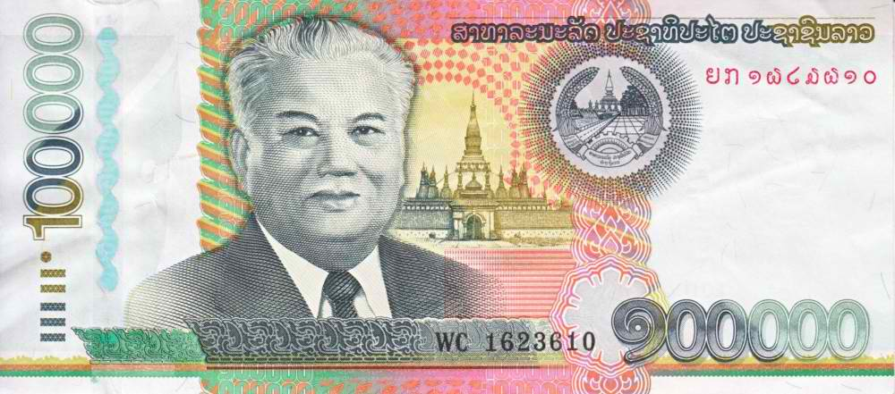 Photo courtesy of www.banknoteworld.com