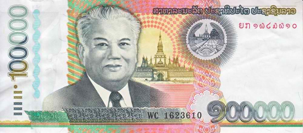 Photo courtesy of www.banknoteworld.com