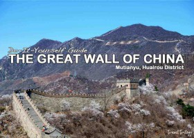 The Great Wall of China at Mutianyu | DIY China