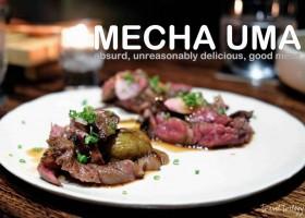 Mecha Uma | Omakase in Manila