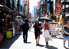 Tokyo | Japan Travel Guide