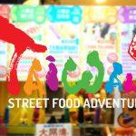 taiwan street food cover