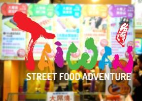 Taiwan Street Food Adventure