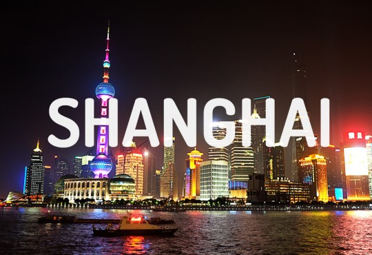 Shanghai | Tales from Two Sides of the River