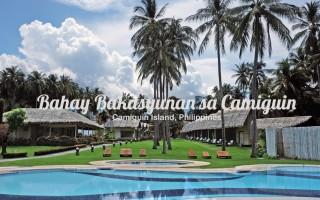 Bahay Bakasyunan sa Camiguin | Resort Review