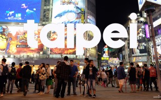 Taipei, Taiwan | Must-See Places in Downtown Taipei