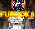 Fukuoka | A Trip for Hakata Ramen and More