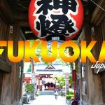 fukuoka cover