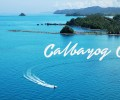 Calbayog City | Samar's Brightest Waray Sunshine