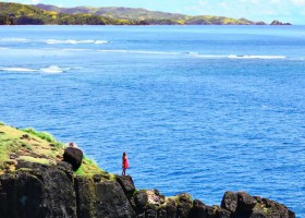 Catanduanes Island | The Happy Island