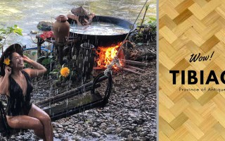 Tibiao, Antique   Discover Panay's Natural Indulgence