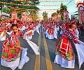 Kaamulan Festival | Malaybalay, Bukidnon