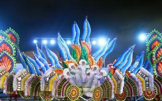 41st Camiguin Lanzones Festival Goes Online
